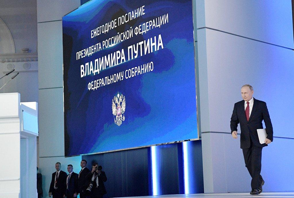 Rusija postepeno mijenjala svoj politički kurs | Radio Televizija BN