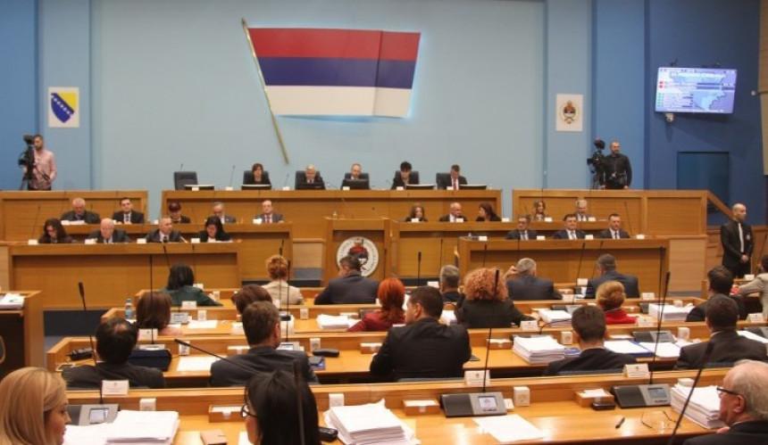Ко злоупотребљава институције Српске?