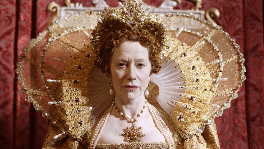 Reakcija kraljevske porodice na Helen Miren u ulozi kraljice Elizabete