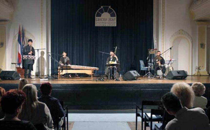 Japanska grupa održala koncert u čast Jadranki Stojaković