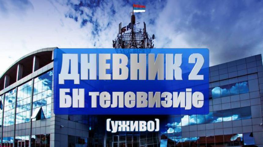 ДНЕВНИК 2 03.09.2019.