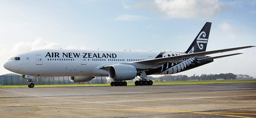 Najbolja avio-kompanija na svijetu
