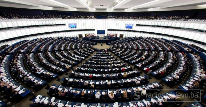 ЕУ парламент о Западном Балкану и проширењу