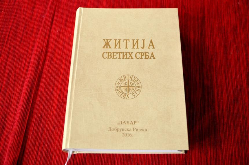 Štampana knjiga 'Žitija Svetih Srba'