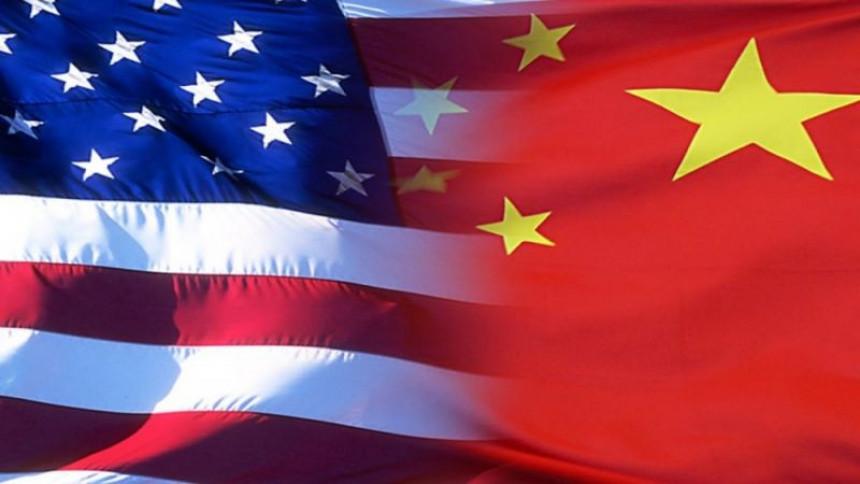 Peking će braniti svoje interese