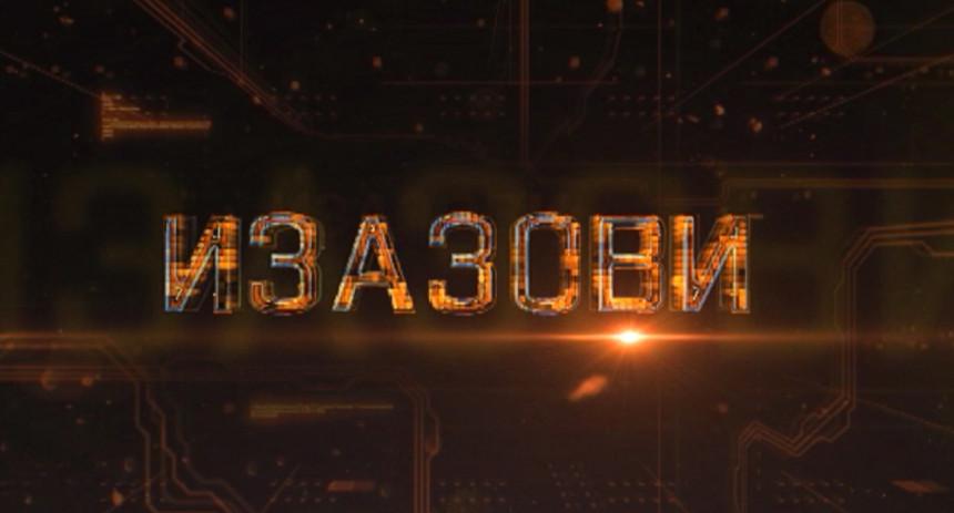 Izazovi večeras u programu BN TV