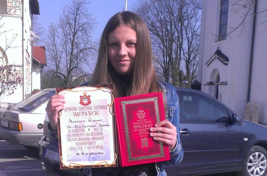 Crkva u Loznici nagradila talente
