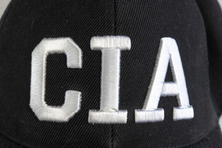 Ejupi treniran od strane CIA