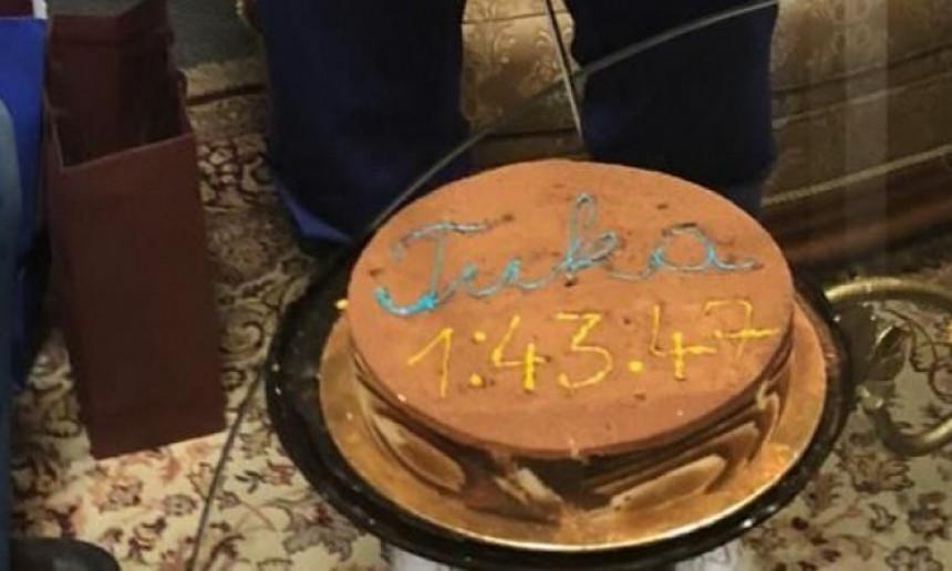 Rezultat Amela Tuke iz Dohe i na torti!