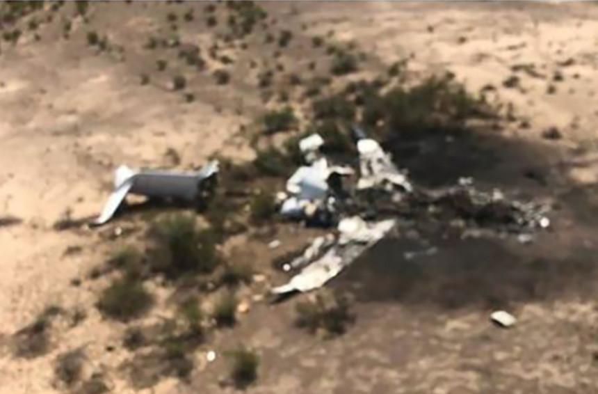 Nova avionska nesreća u Americi