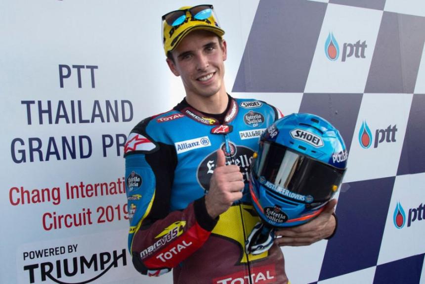 Moto GP: Markes odbranio titulu!