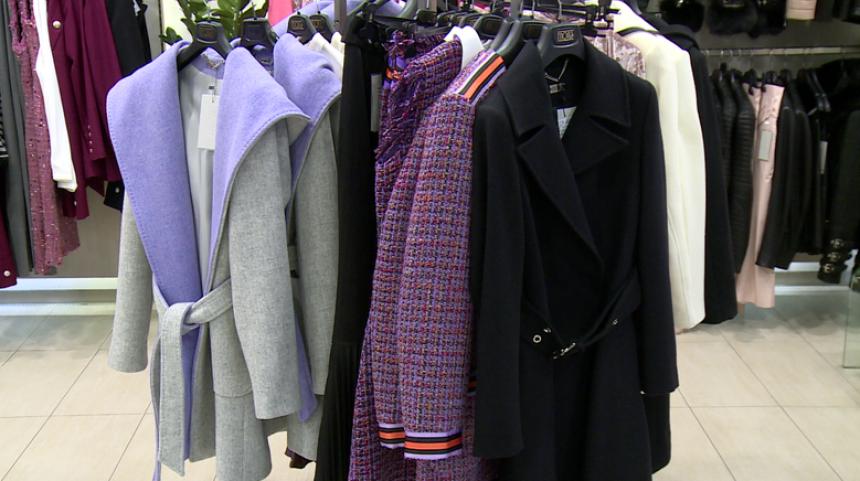 Одаберите капут или будну за зиму