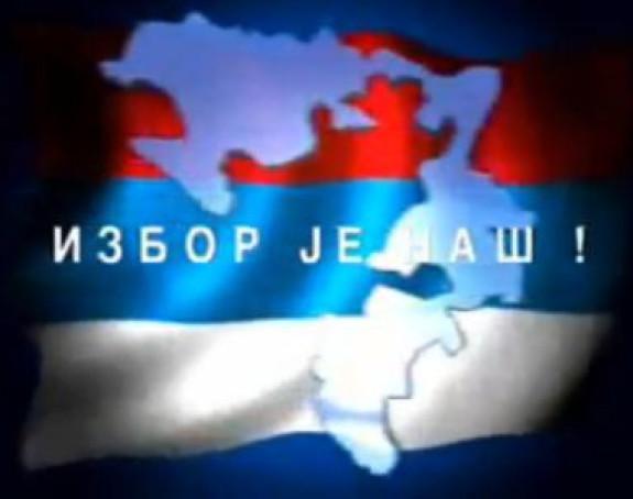Poboljšati bošnjačko-srpske odnose