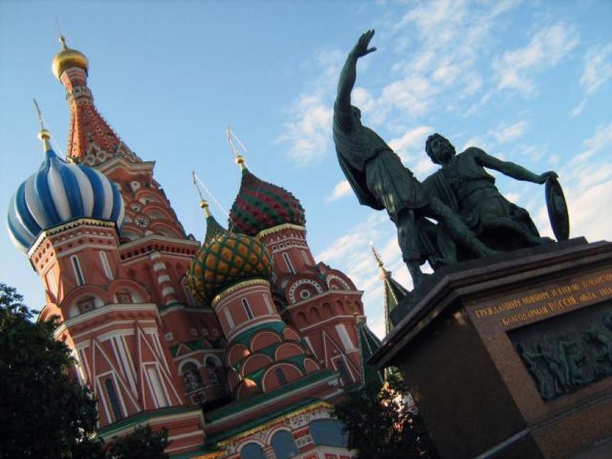 Rusija obustavila memorandum