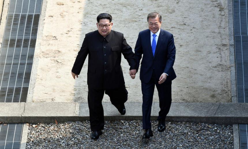 Kimove cipele predmet analize
