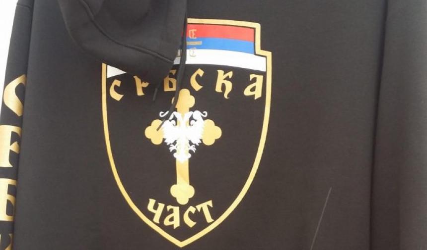 """Srbska čast"" za 40 maraka!"