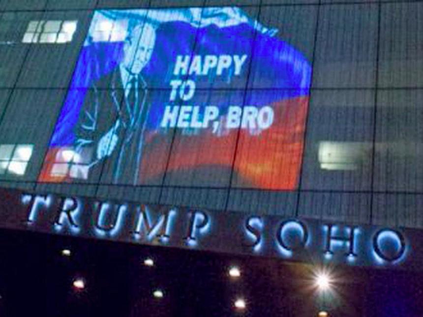 Slika Putina na hotelu Trampa