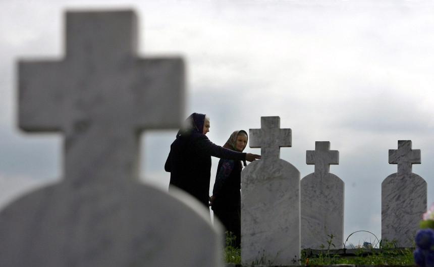 24 godine od zločina nad srpskim narodom