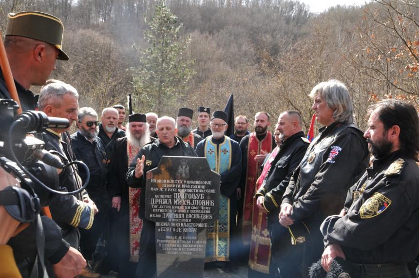 Višegrad: Počast Draži Mihailoviću