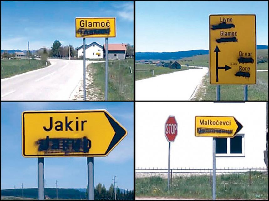 Kome smetaju ćirilični znakovi pored puta?