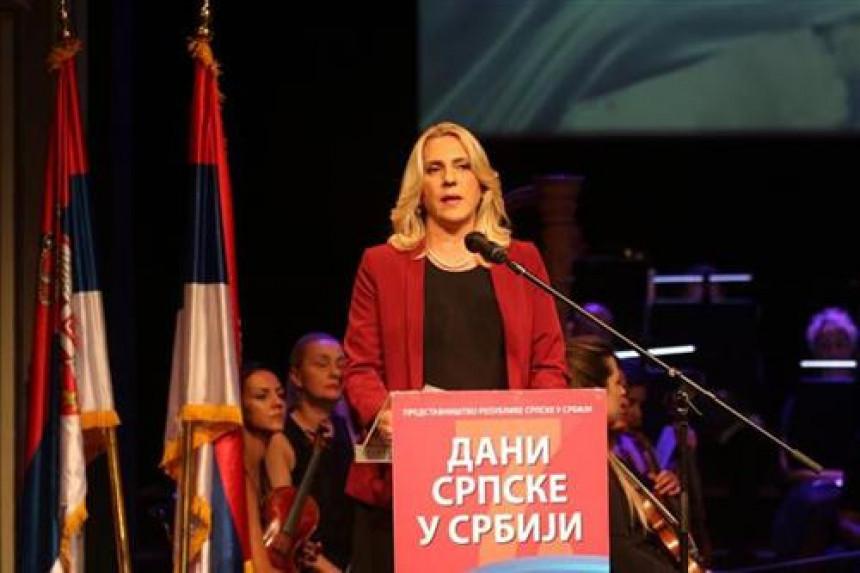 Додатно јачање веза Републике Српске и Србије