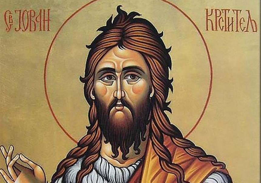Сјећање на страдање Светог Јована Крститеља