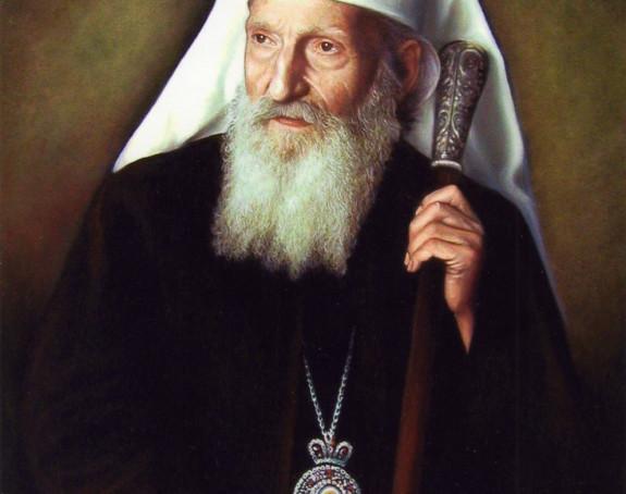 Sjećanje: 105 godina od rođenja patrijarha Pavla