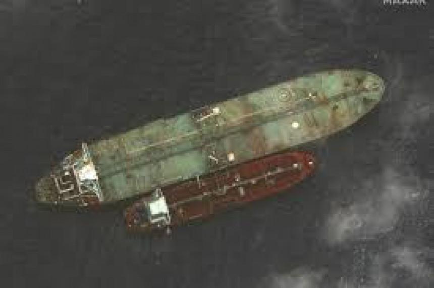 Eksplozija na naftnom tankeru kod Arabije