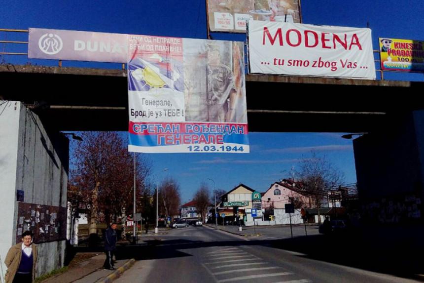 Bilbord: Čestitka generalu Mladiću