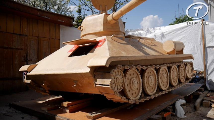 Drveni tenk u prirodnoj veličini