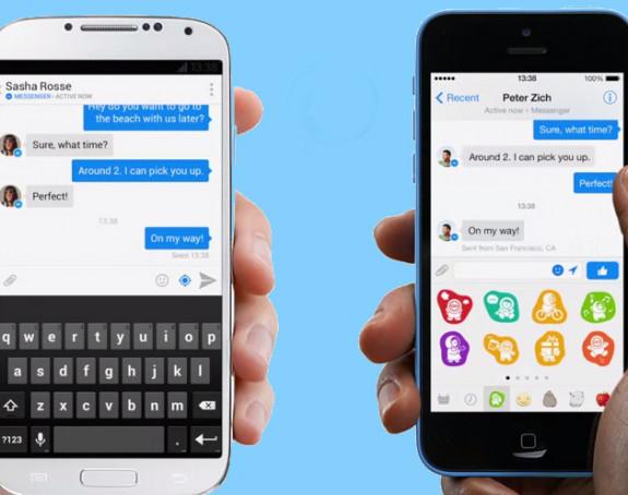 Facebook Messenger ima novu opciju