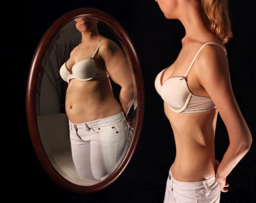 Sindrom iskrivljenog ogledala