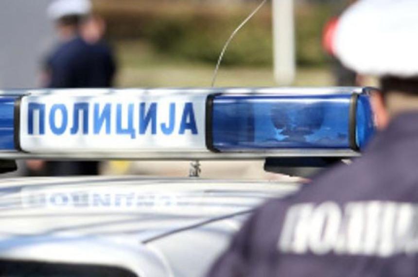 Oružana pljačka na Trebeviću