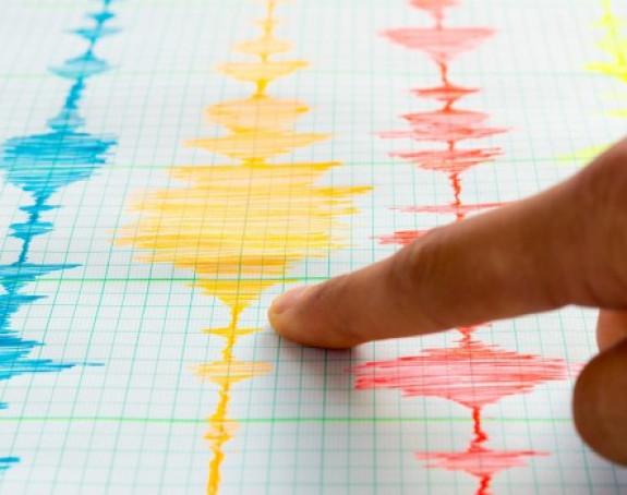 Novi zemljotres: Pogođena i Argentina
