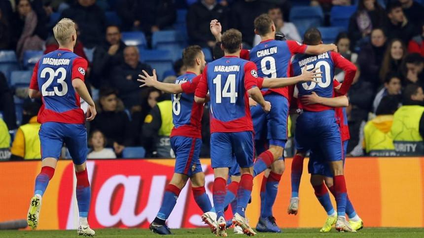 CSKA se upisao u istoriju i ispisao iz Evrope!
