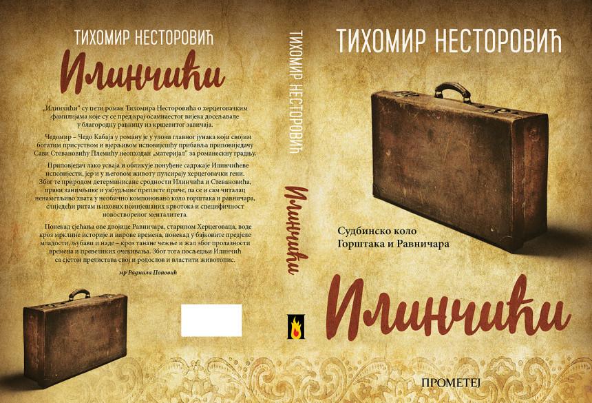 Ilinčići - novi roman Nestorovića