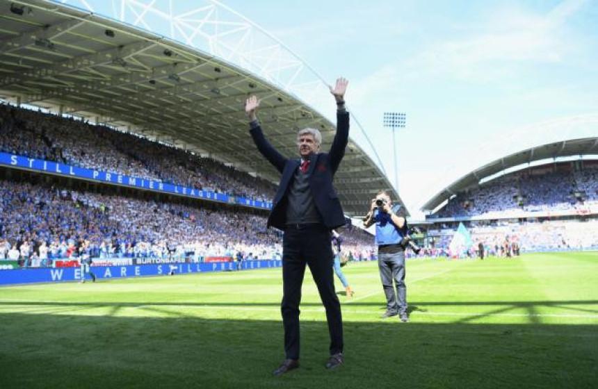 Venger: Biće mi teško u životu bez Arsenala!