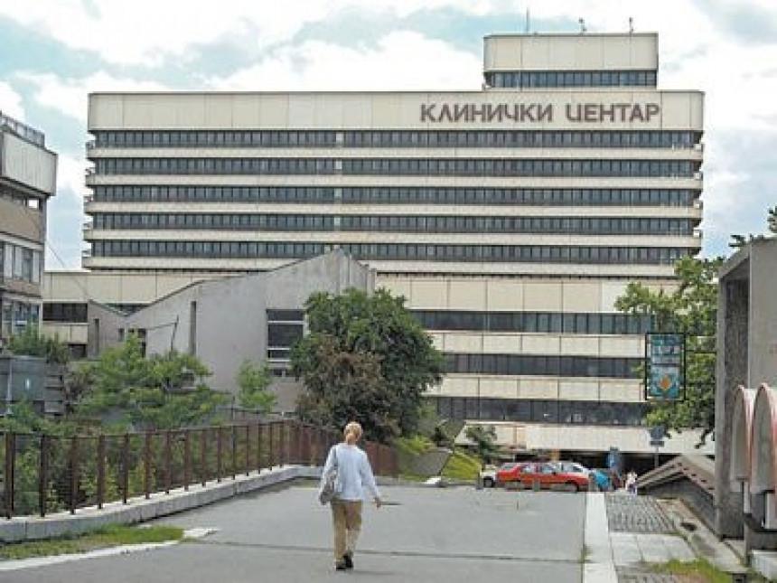 Policija uskoro u KC Srbije