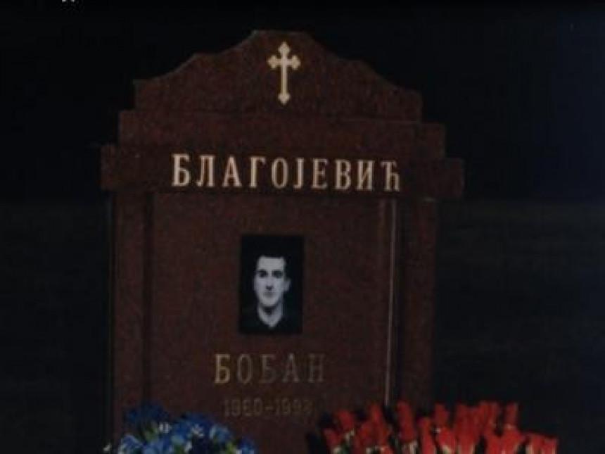 Ubistvo Bobana Blagojevića