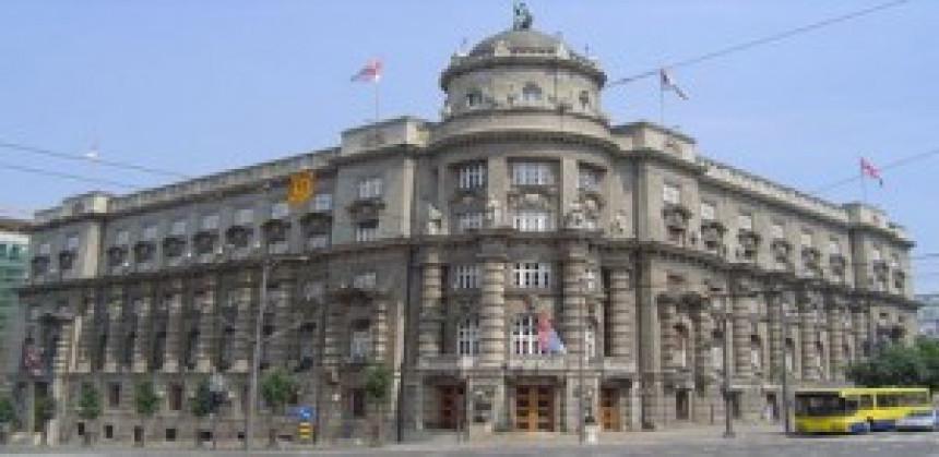 Uskoro Nova vlada Srbije