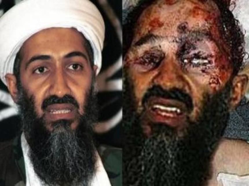 Sud protiv objavljivanja snimaka sahrane Bin Ladena