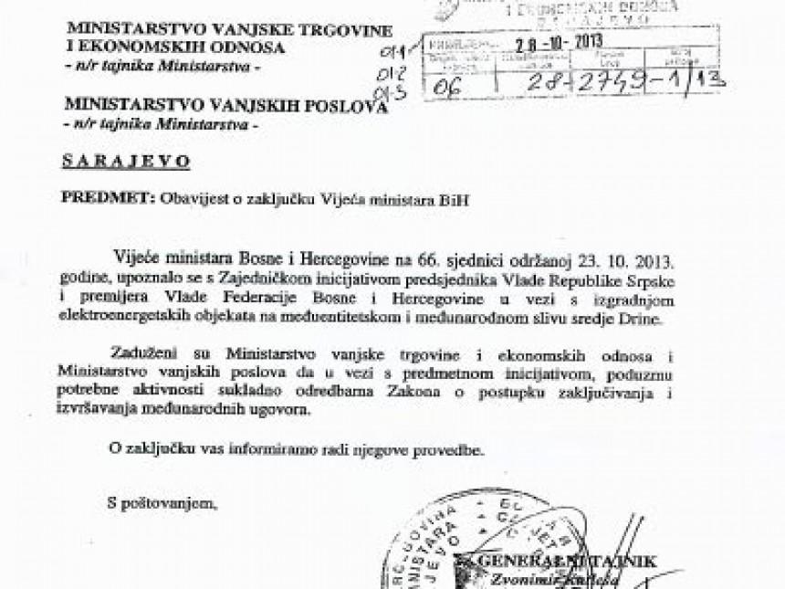 Nacionalna izdaja Vlade Republike Srpske