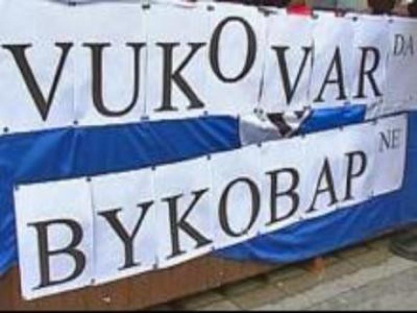 Izbacivanje ćirilice pokazuje da Srbi nisu dobrodošli