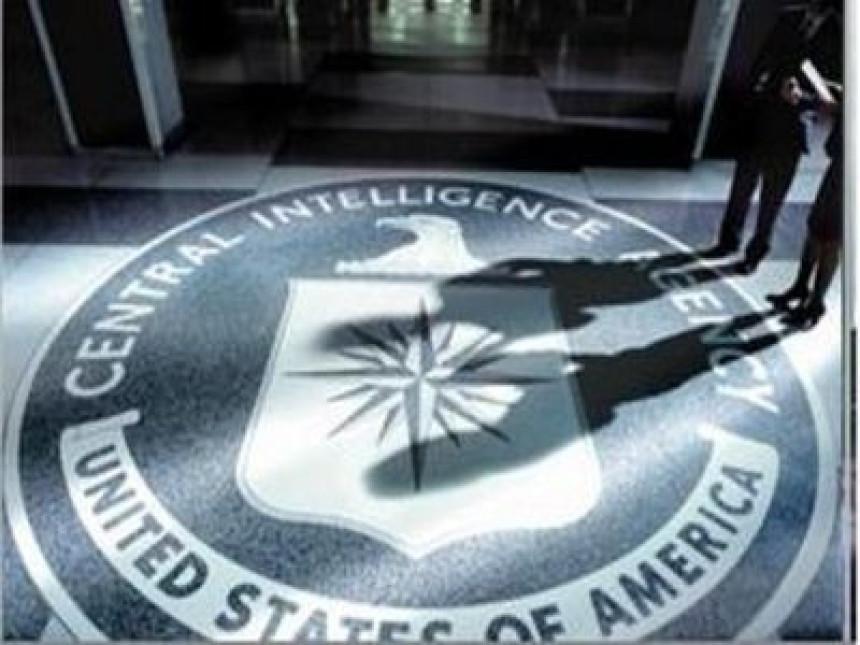 ЦИА шпијунира и Американце