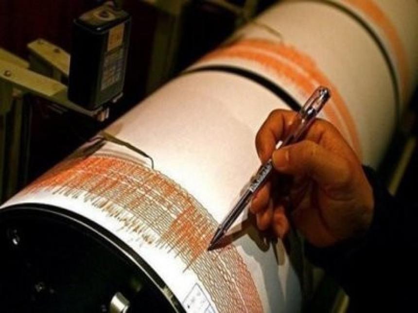 Zemljotres u Kosovskoj Mitrovici