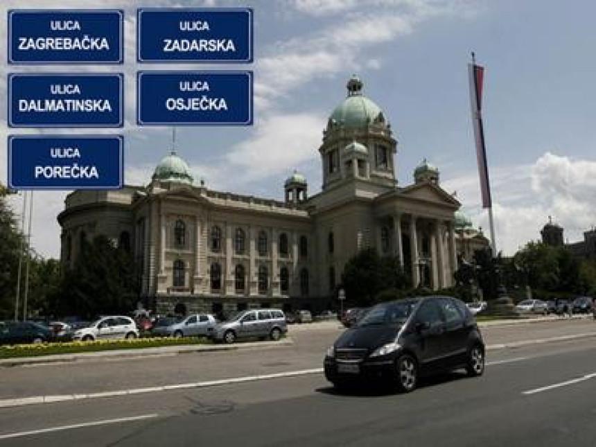 Srbija prepuna hrvatskih ulica