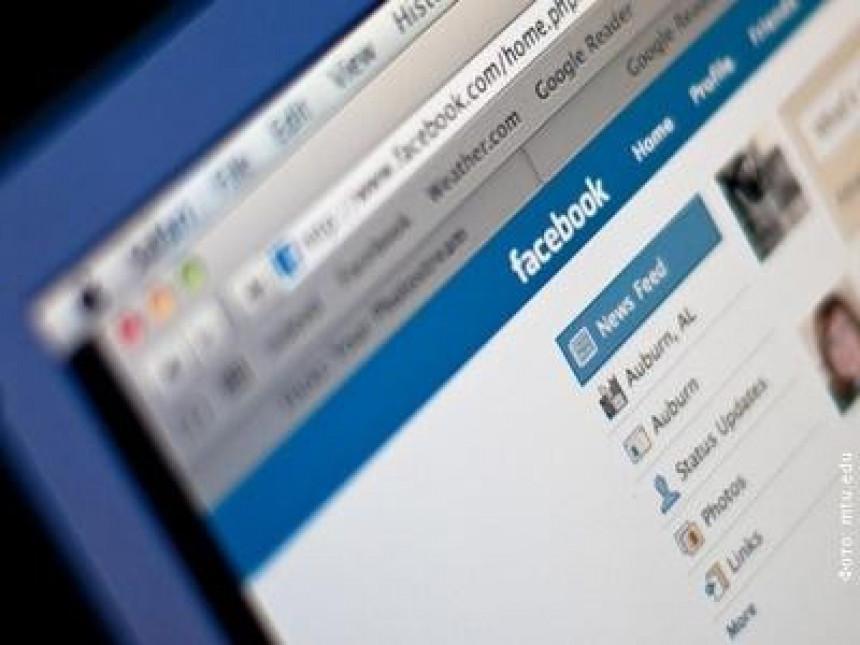 Научници на нету траже путнике кроз вријеме