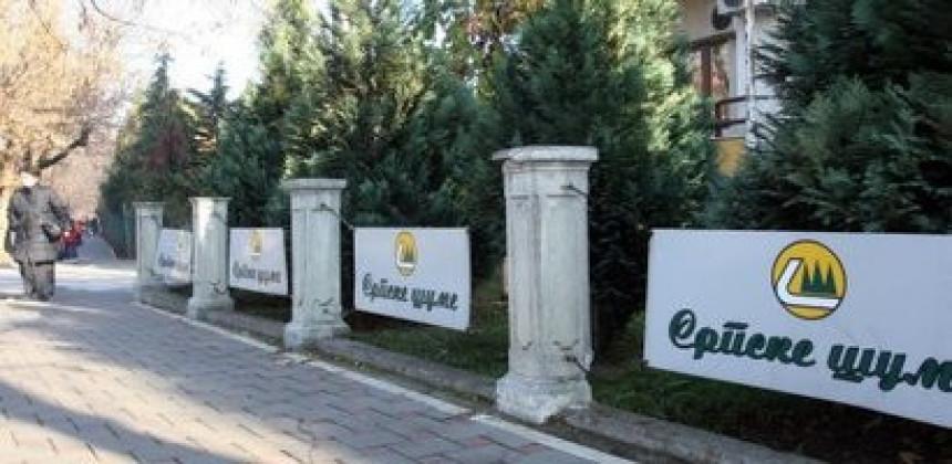 Vlada: Od sutra smjene u Šumama Srpske