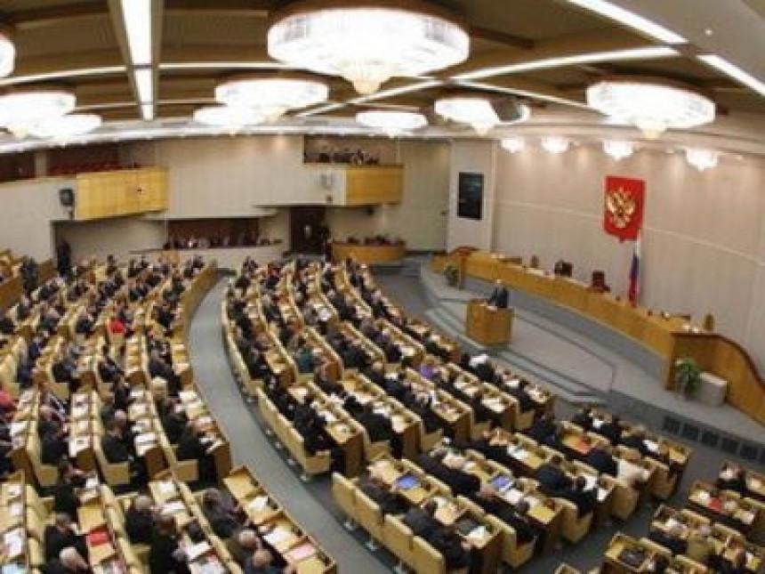 Nema razgovora o pomoći za Kijev