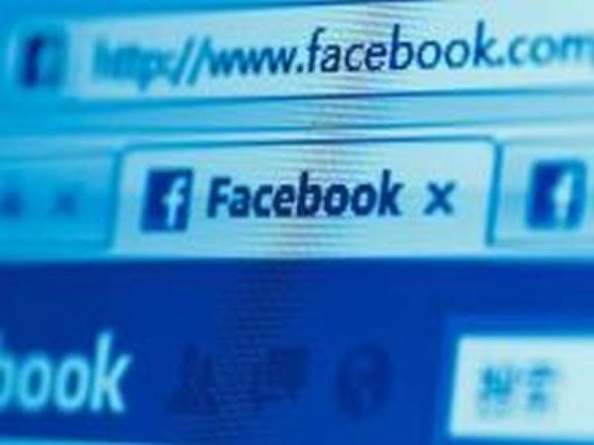 Turska uskoro bez Fejsbuka i Jutjuba?
